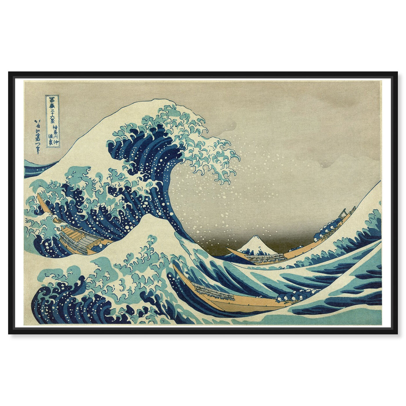 Front view of The Great Wave of Kanagawa featuring world and countries and asian cultures art.