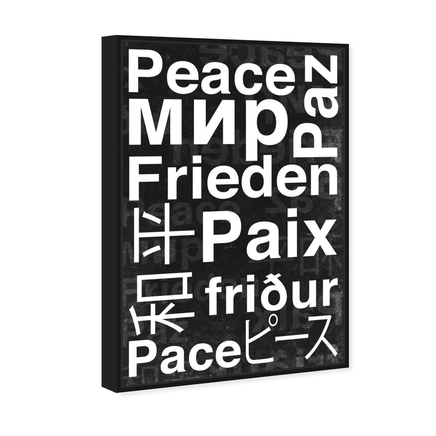 Angled view of Worldwide Peace featuring typography and quotes and quotes and sayings art.