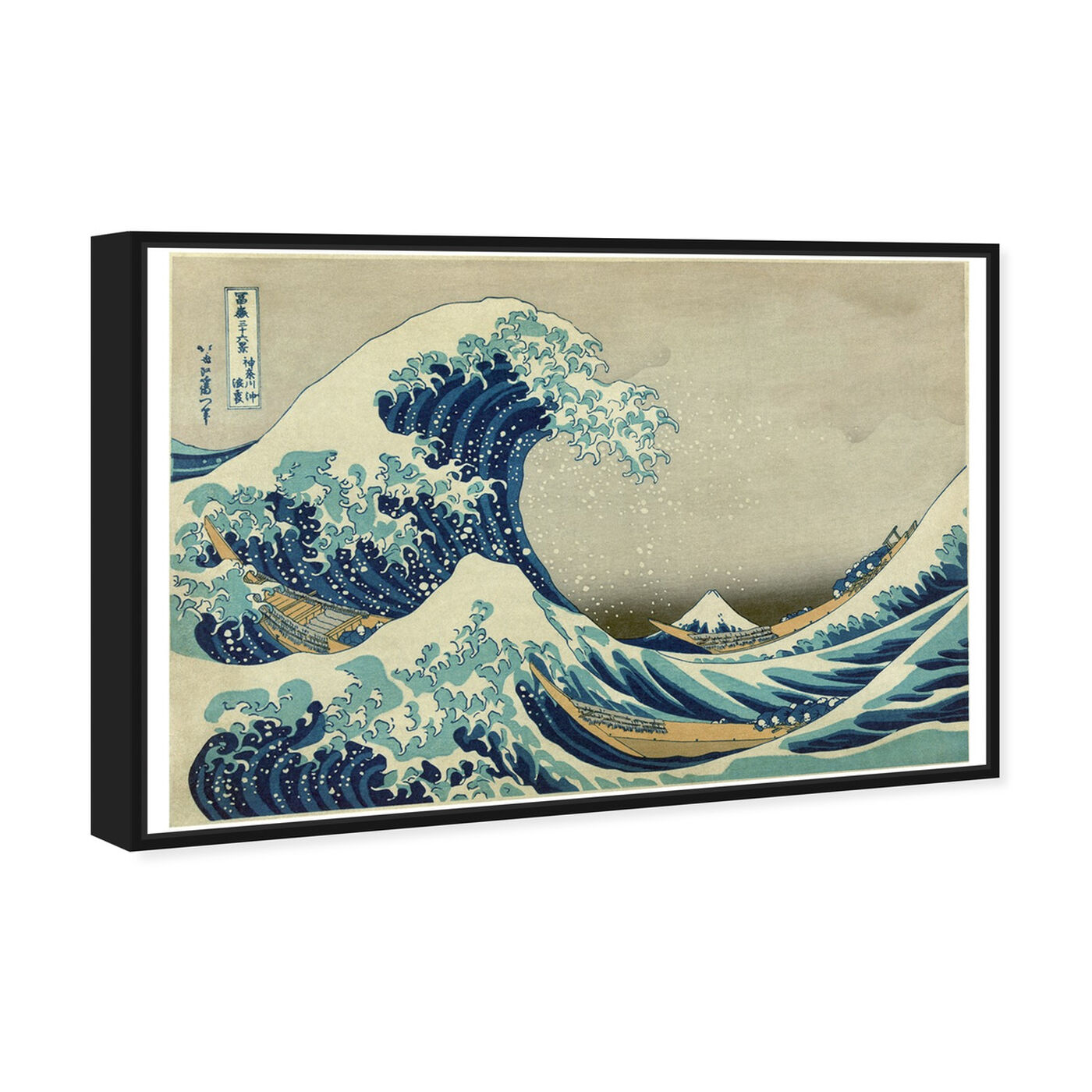 Angled view of The Great Wave of Kanagawa featuring world and countries and asian cultures art.