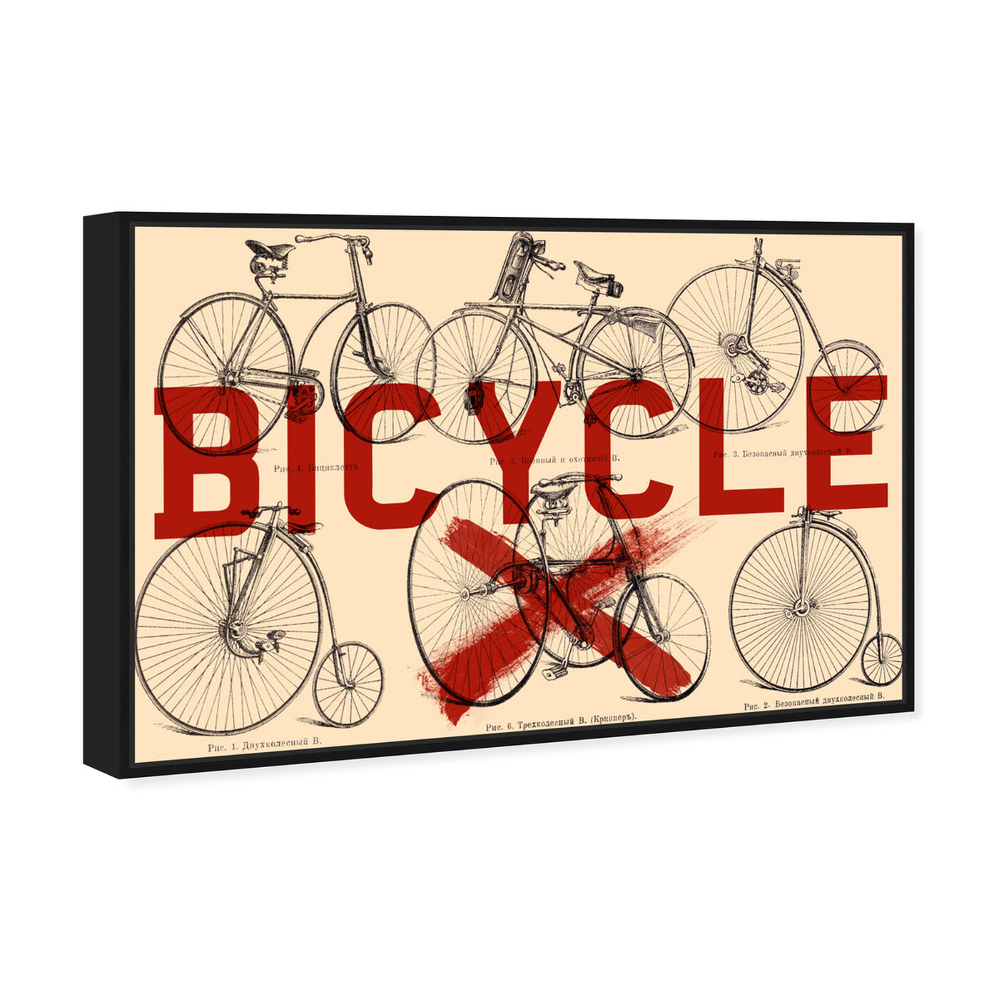 Angled view of Bicycle featuring transportation and bicycles art.