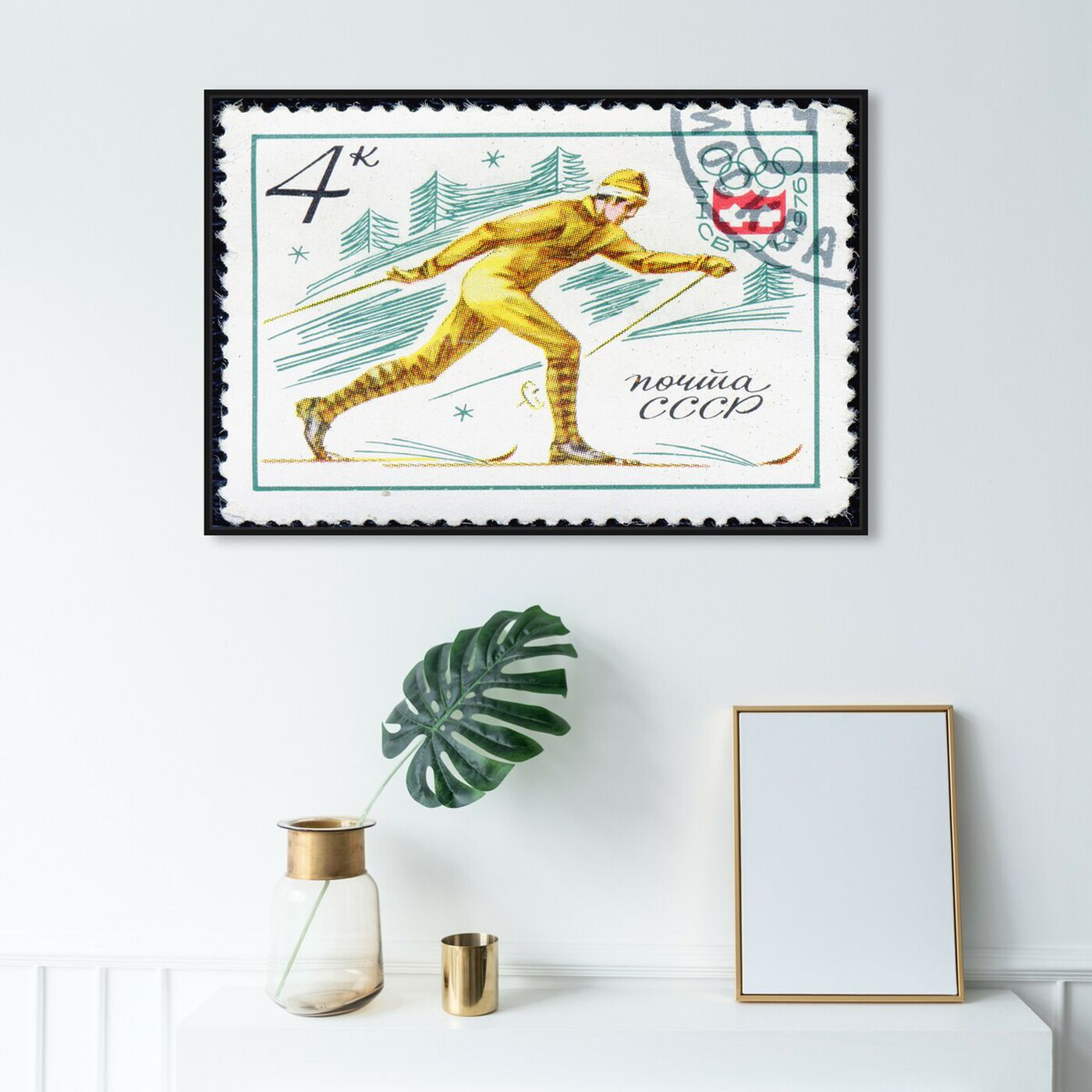Hanging view of 1976 XII featuring sports and teams and skiing art.