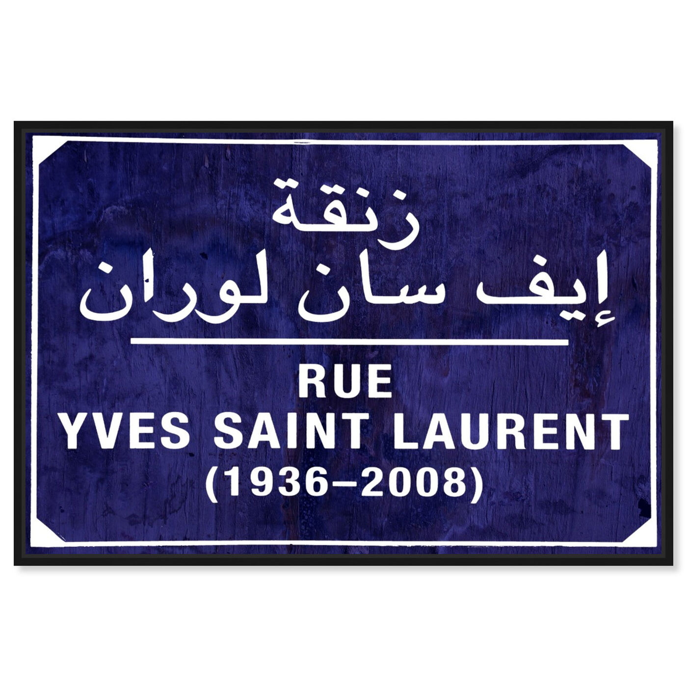 Front view of Rue in Marrakech featuring fashion and glam and road signs art.
