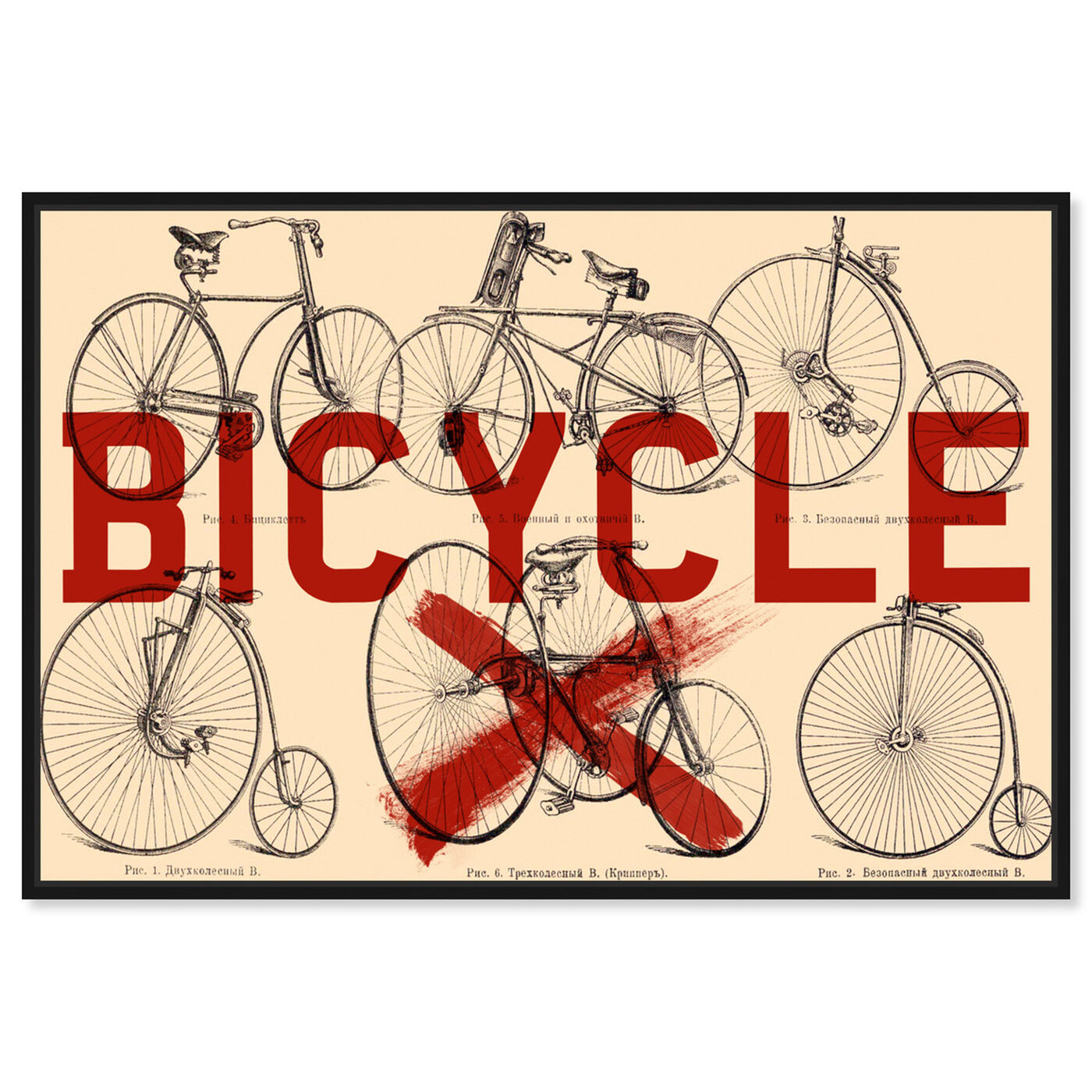 Front view of Bicycle featuring transportation and bicycles art.