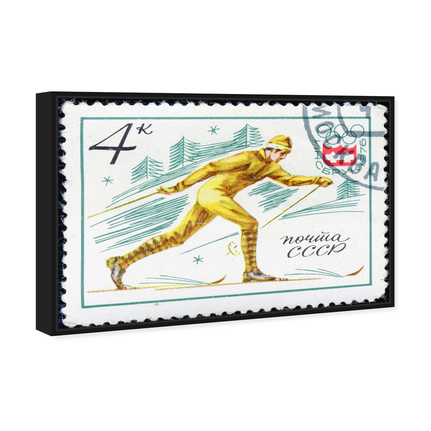 Angled view of 1976 XII featuring sports and teams and skiing art.