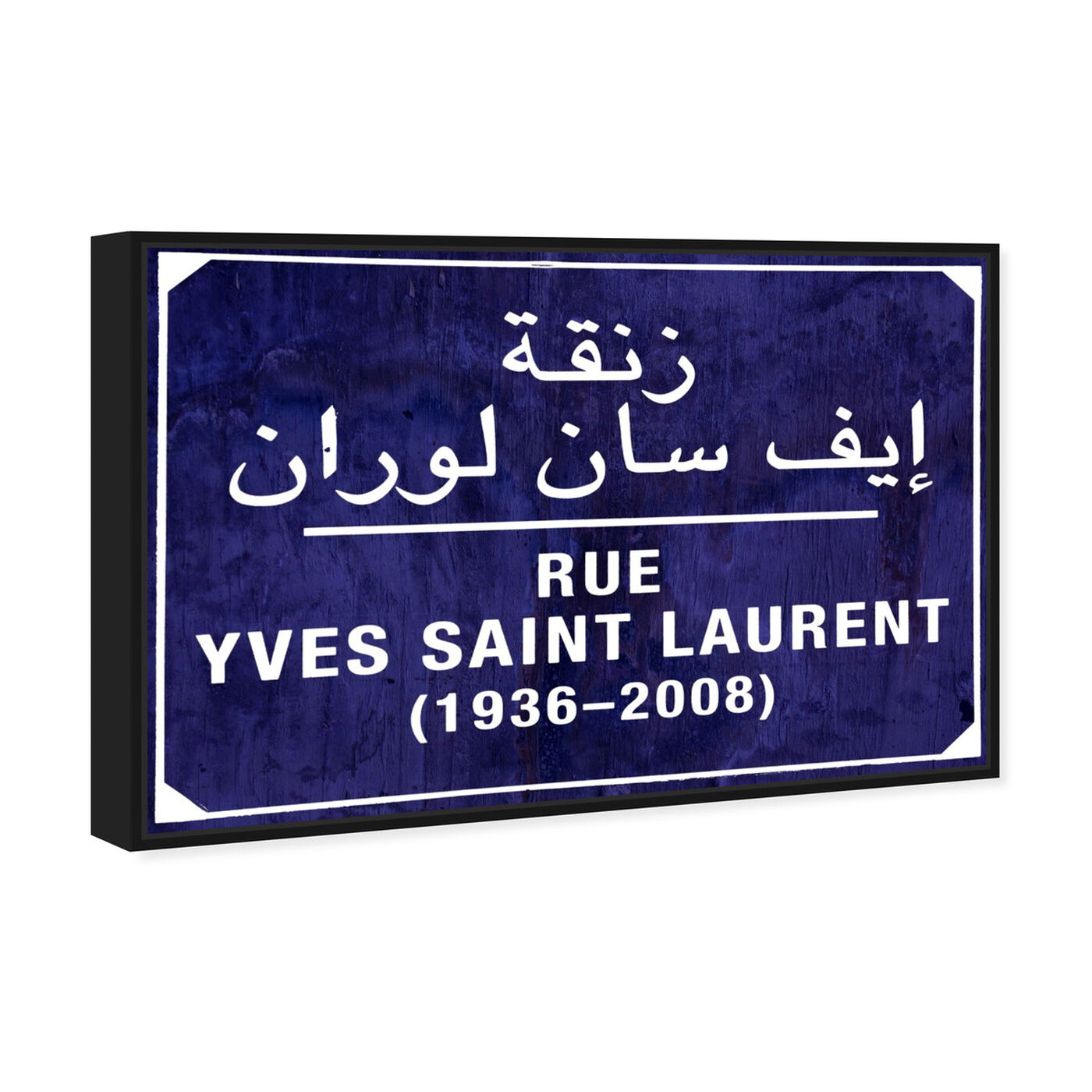 Angled view of Rue in Marrakech featuring fashion and glam and road signs art.