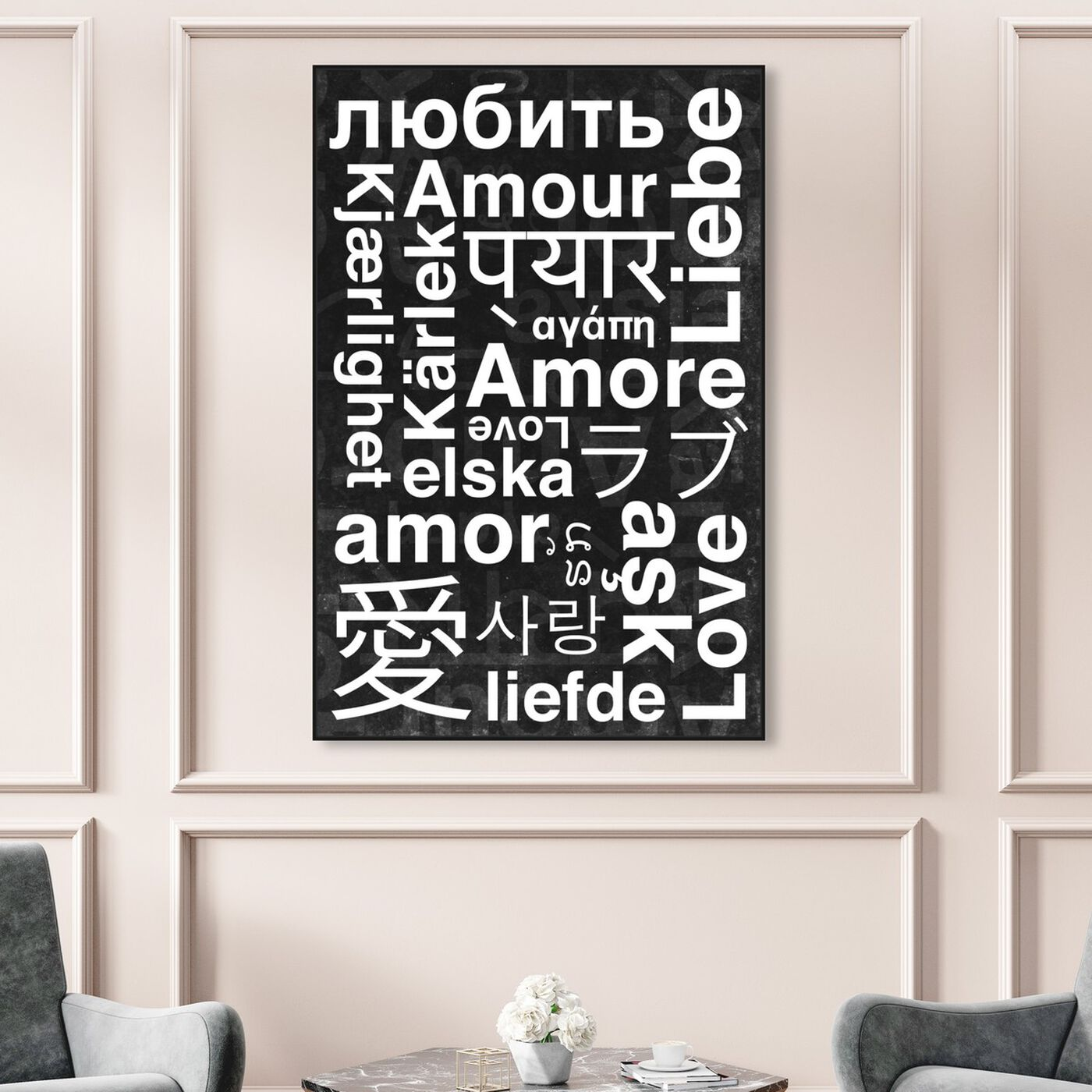 Hanging view of Worldwide Love featuring typography and quotes and love quotes and sayings art.