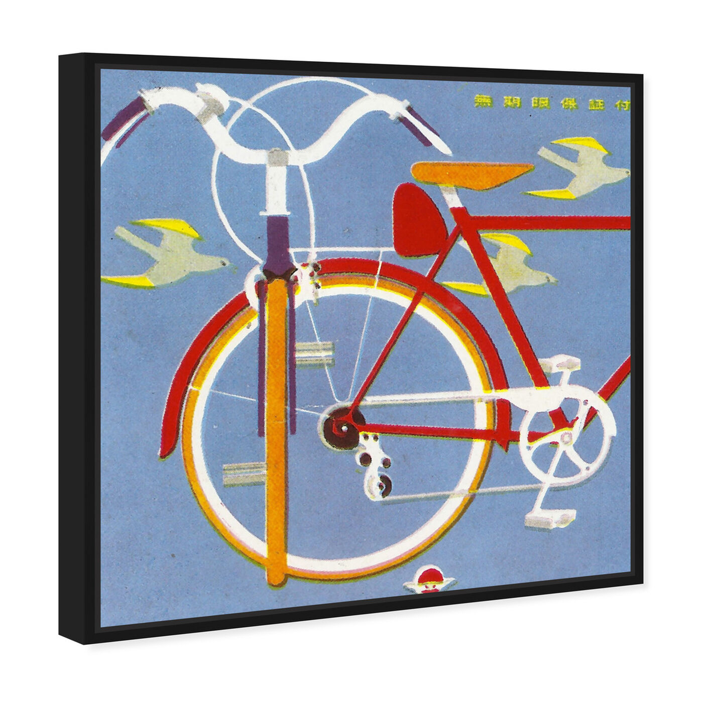 Angled view of Hidori Bicycle featuring transportation and bicycles art.
