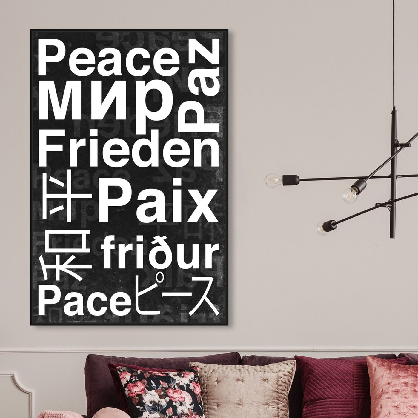 Hanging view of Worldwide Peace featuring typography and quotes and quotes and sayings art.