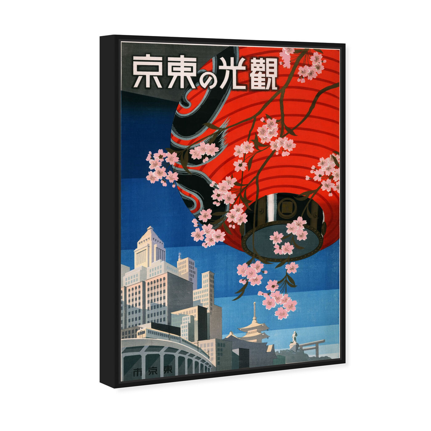 Angled view of Come Visit Tokyo featuring cities and skylines and asian cities art.