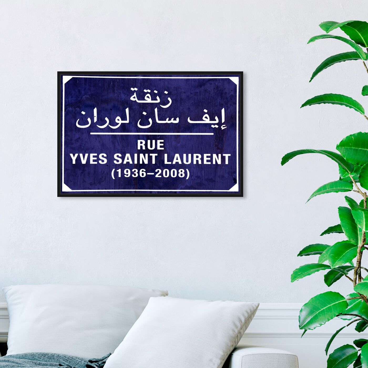 Hanging view of Rue in Marrakech featuring fashion and glam and road signs art.