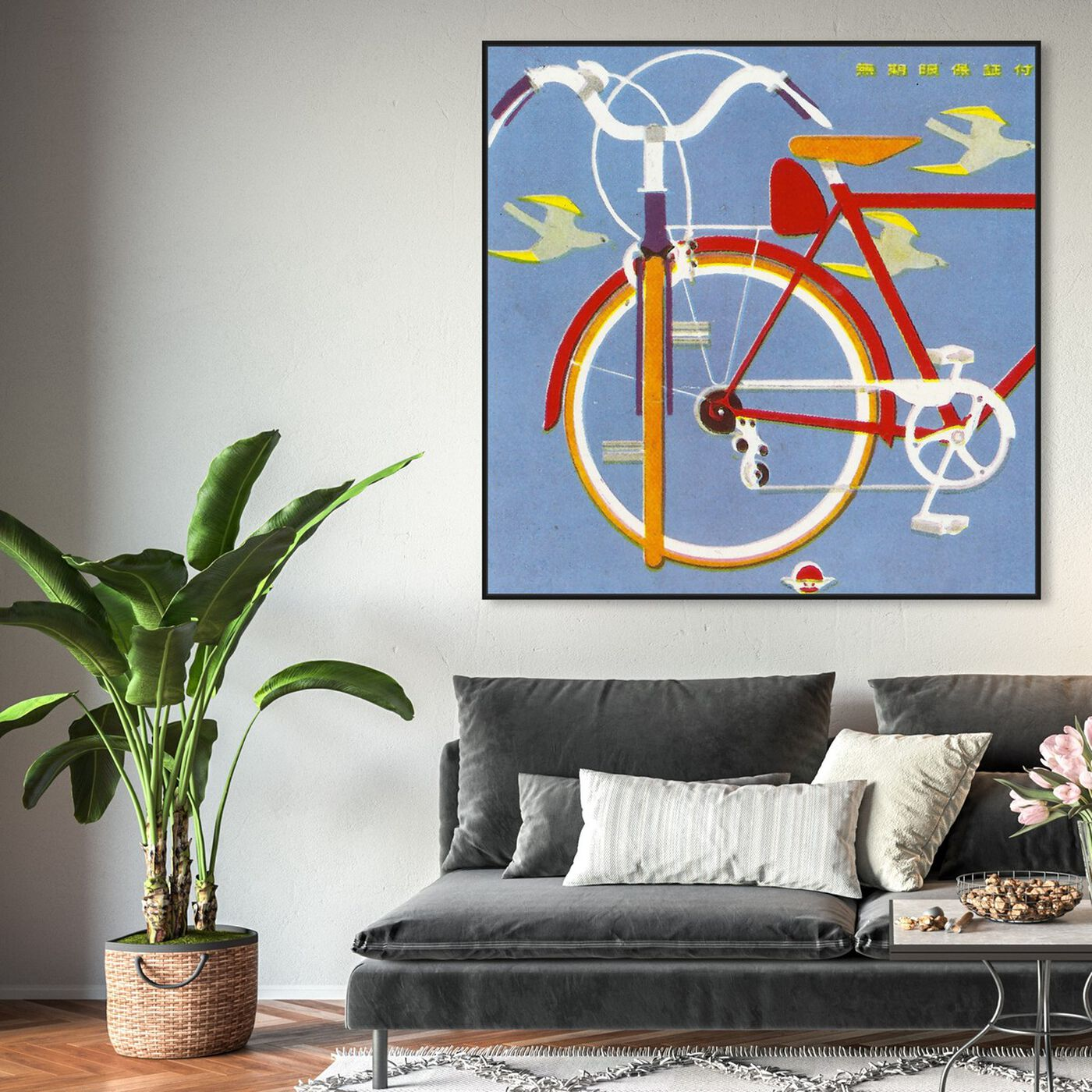 Hanging view of Hidori Bicycle featuring transportation and bicycles art.