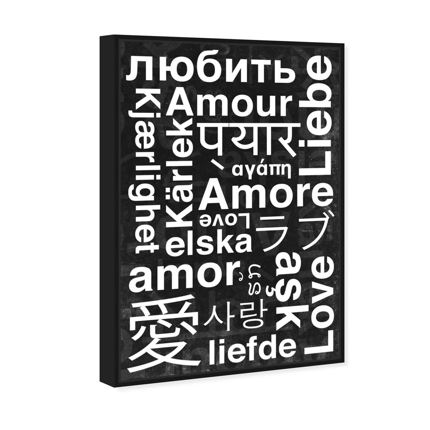 Angled view of Worldwide Love featuring typography and quotes and love quotes and sayings art.