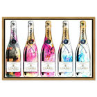 Front view of Drink Up Champagne featuring fashion and glam and lifestyle art. image number null