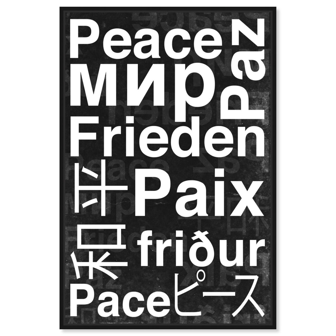 Front view of Worldwide Peace featuring typography and quotes and quotes and sayings art.