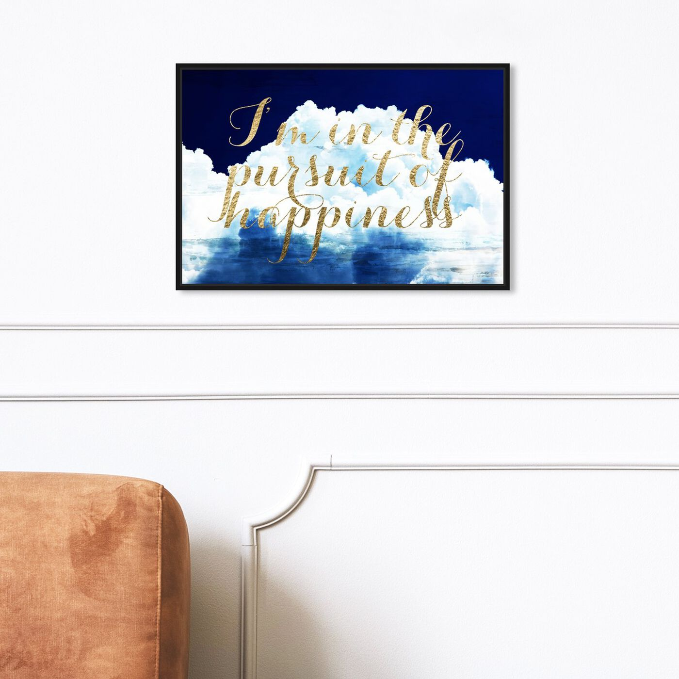 Hanging view of Happiness Overall featuring typography and quotes and inspirational quotes and sayings art.